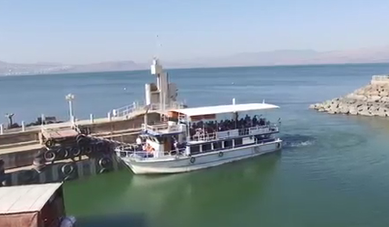 Israel casino cruise