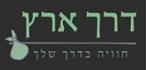 Israel Way