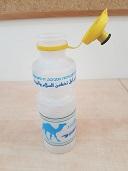 Camel Bottle